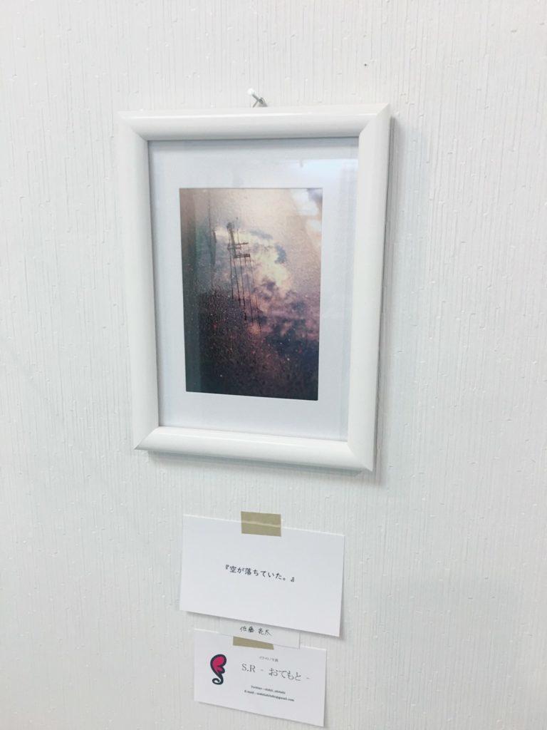 仙台市企画展,グループ展,スペースレンタル
