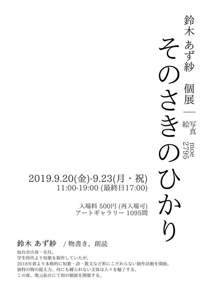 レンタルギャラリー,レンタルスペース,仙台市