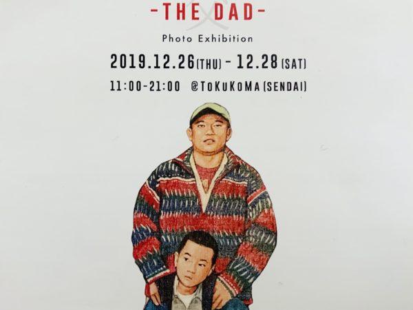 写真展『tiragroove〜dad』